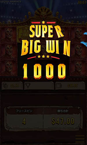 「SUPER BIG WIN」1000